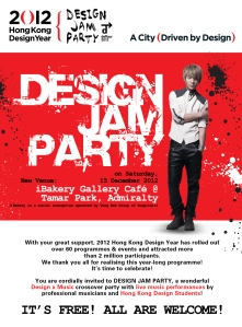Design Jam Party