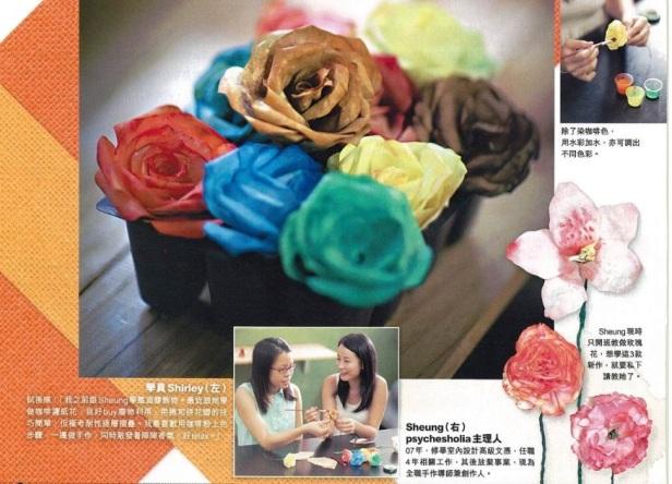 coffee-flower