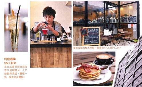 hk-cafe