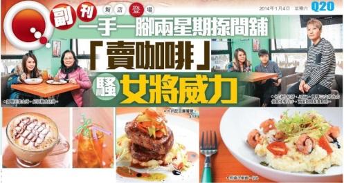 hk-cafe2