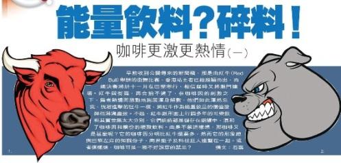 HK-daily-news-1