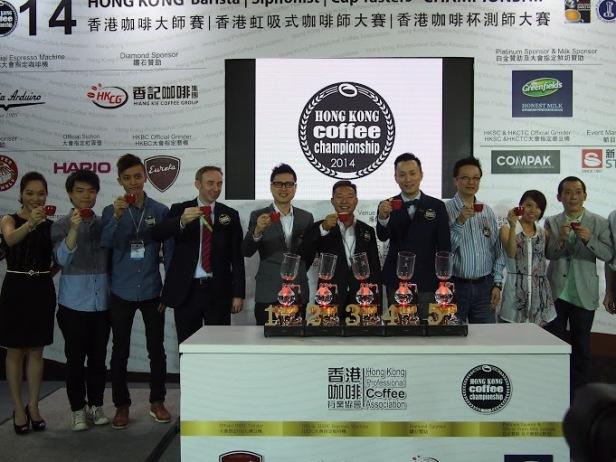香港咖啡比賽大合照