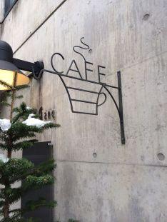 cafe-sign-1