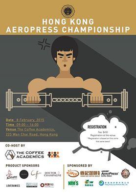 hkaeropress2015