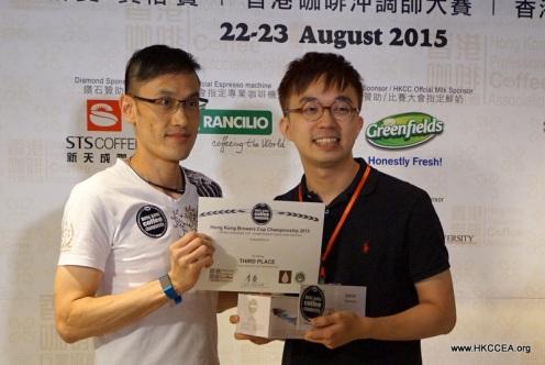 2015年香港咖啡沖調師季軍,來自 Studio Caffeine 的鄧創恩 (Brian Tang)