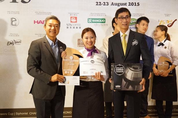 2015香港咖啡虹吸咖啡師大賽 冠軍: Elaine Wong Yu Ling (UCC)