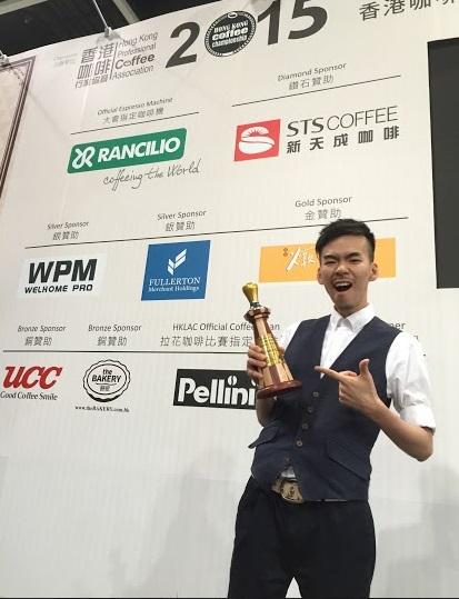 HKBC2015-1