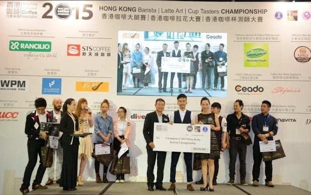 HKBC2015-2