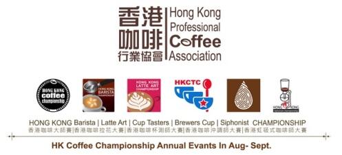 hkcc2015