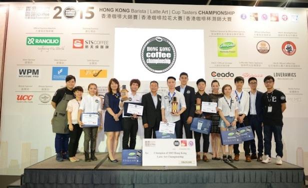 HKLAC2015-2