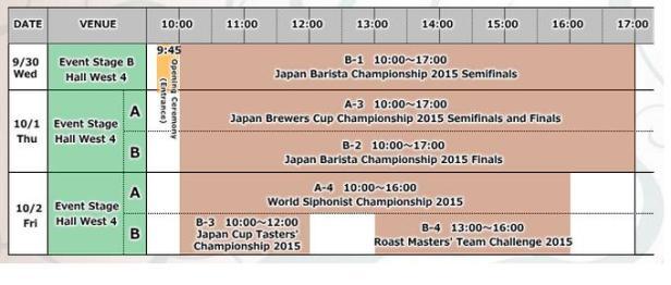 2015-SCAJ-schedule