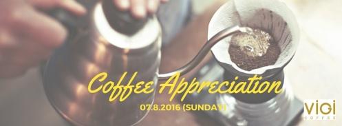 Coffee Appreciation (1)