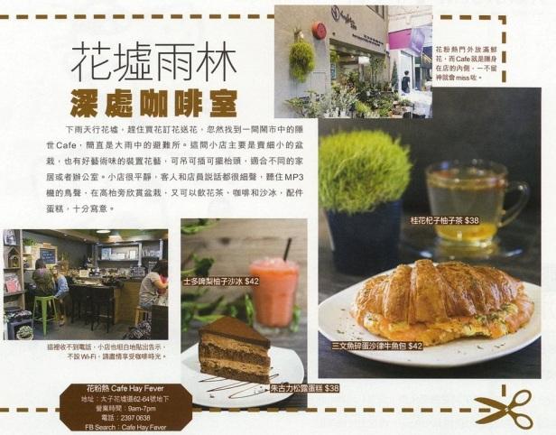 source: 新假期 2016-09-19