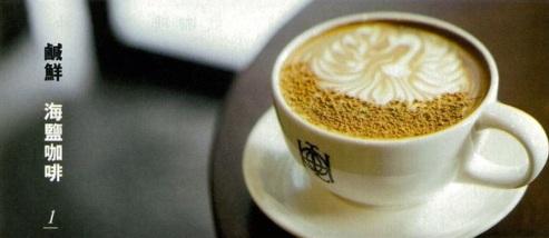 coffeeholic1
