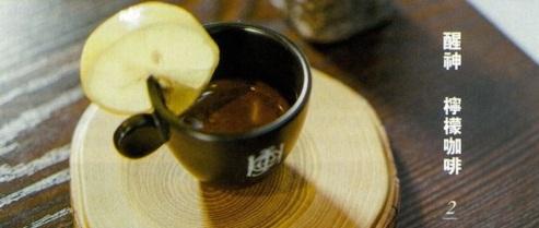 coffeeholic2