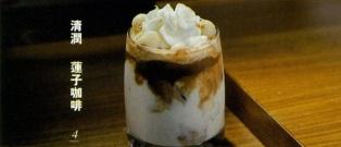 coffeeholic4