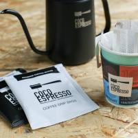 coco-espresso-3