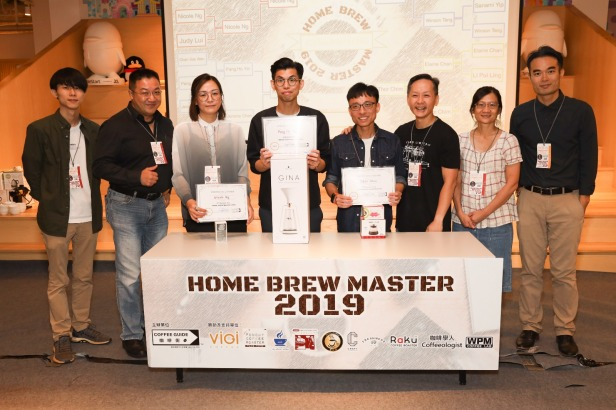 HomeBrewMaster2019-final
