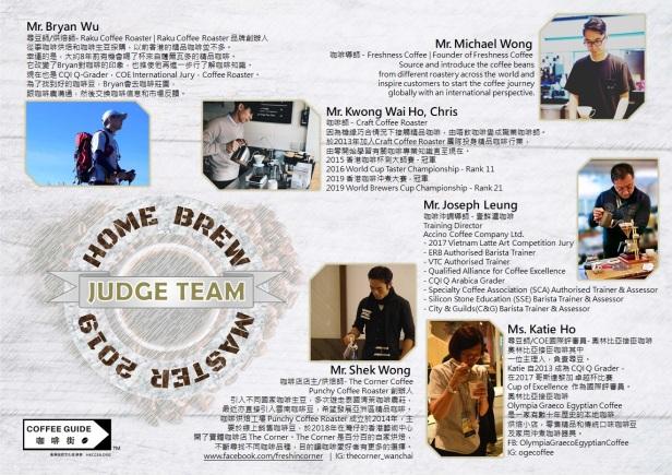 HomeBrewMaster2019_JudgeTeam